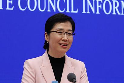 國新辦就中國《反壟斷法》實施十周年有關情況及展望舉行新聞發布會