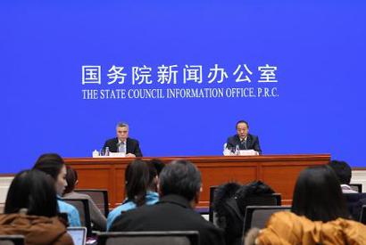 國新辦就海南全面深化改革開放有關情況舉行發布會