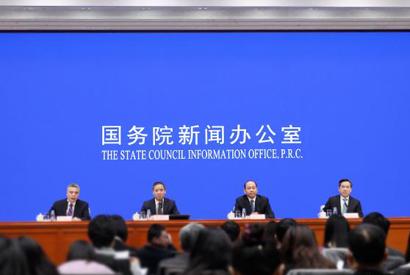 國新辦就工信部人社部商務部落實中央經濟工作會議精神的具體舉措舉行發布會