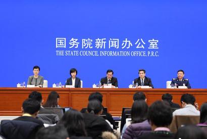 國新辦就應急管理部組建以來改革和運行情況舉行發布會