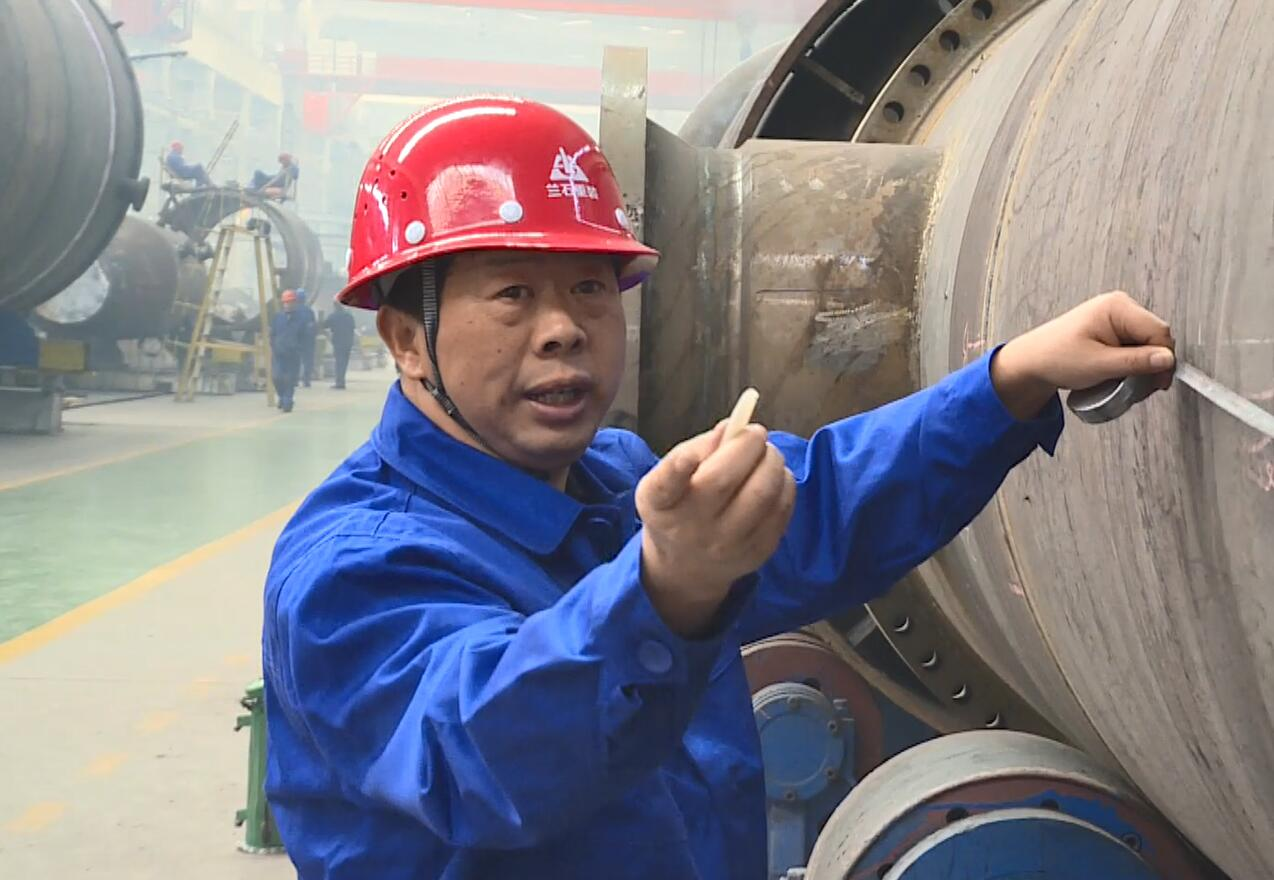 裝備制造業的大國工匠