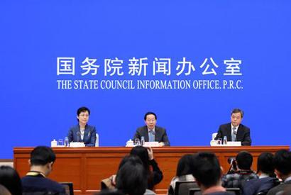 國新辦就《長城保護總體規劃》有關情況舉行發布會