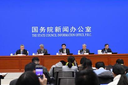 國新辦就2018年工業通信業發展情況舉行發布會