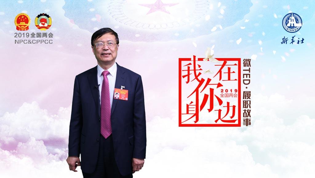 """王建宇:讓科技人才不要為""""帽子""""而奮鬥"""