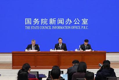 國新辦就深化供給側結構性改革 推動交通運輸高質量發展舉行發布會