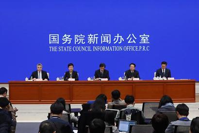 國新辦就2018年民政事業改革發展有關情況舉行發布會