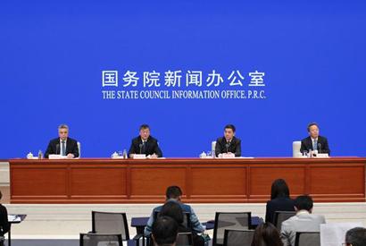 國新辦就堅持節水優先 強化水資源管理情況舉行發布會