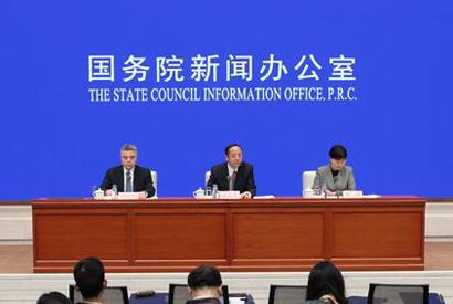 國新辦就革命文物保護利用片區分縣名單有關情況舉行發布會