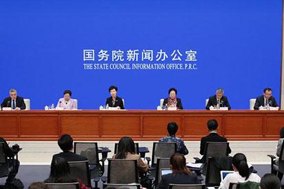 國新辦就2019北京世園會籌備工作情況舉行新聞發布會