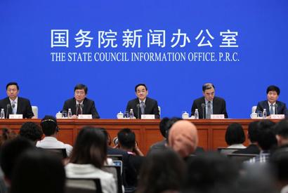 國新辦就亞洲文明對話大會有關情況舉行發布會