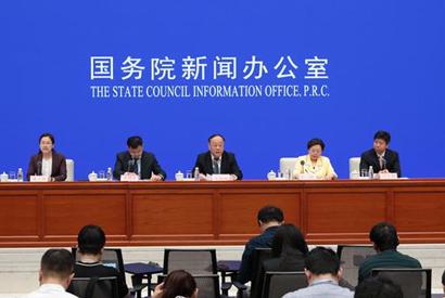 國新辦就我國服務貿易發展和2019中國國際服務貿易交易會有關情況舉行發布會