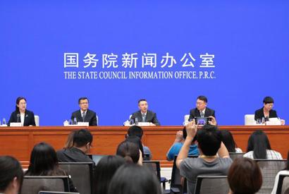 國新辦就推進金融供給側結構性改革的措施成效舉行發布會
