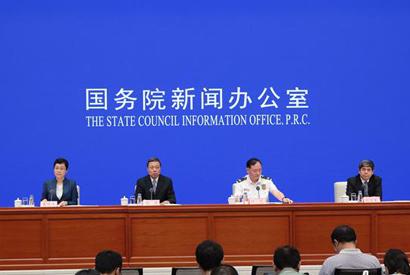 國新辦就《關于深化消防執法改革的意見》有關情況舉行發布會