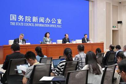國新辦就《平等、參與、共享:新中國殘疾人權益保障70年》白皮書情況舉行發布會