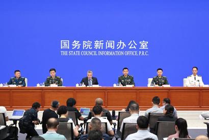國新辦就《新時代的中國國防》白皮書解讀等情況舉行發布會