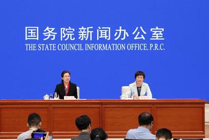 國新辦就2019年7月份國民經濟運行情況舉行發布會