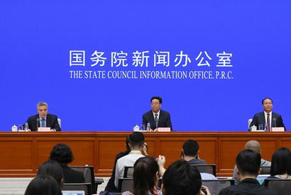 """國新辦舉行""""加強民族團結 建設美麗西藏""""新聞發布會"""