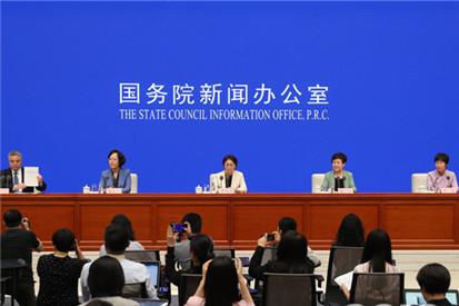 《平等 發展 共享:新中國70年婦女事業的發展與進步》