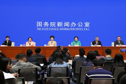 國新辦舉行北京世園會閉幕式有關安排及籌備工作發布會