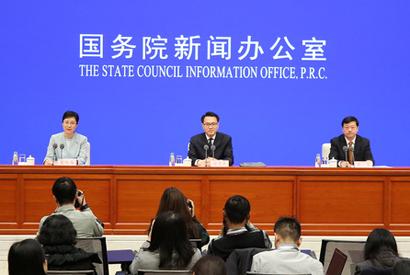 《中國應對氣候變化的政策與行動2019年度報告》發布會