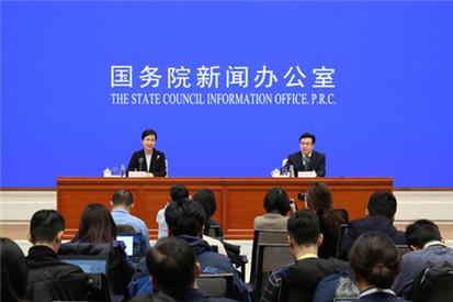 國新辦舉行11月份國民經濟運行情況發布會