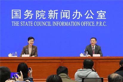 國新辦舉行2019年央企經濟運行情況新聞發布會