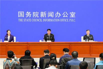 國新辦舉行2019年進出口情況新聞發布會