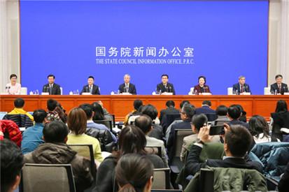 國新辦舉行2020年春運形勢和工作安排新聞發布會