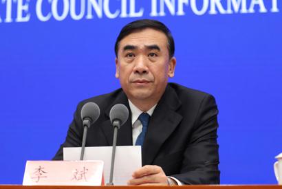 國新辦舉行新型冠狀病毒感染的肺炎防控工作新聞發布會