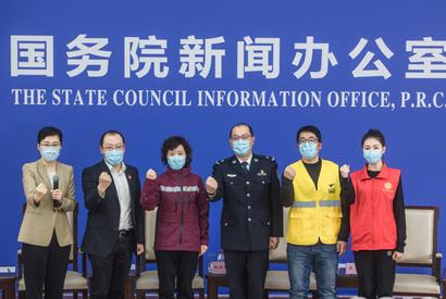 國新辦舉行武漢疫情防控一線普通工作者講述團結奮戰故事記者見面會