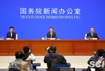 國新辦舉行一季度央企經濟運行情況發布會