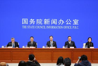 國新辦舉行疫情期間中國海外留學人員安全問題新聞發布會