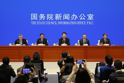 國新辦舉行應對國際疫情影響維護金融市場穩定發布會