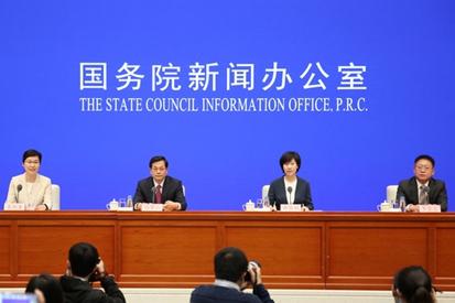 國新辦舉行《全國安全生産專項整治三年行動計劃》