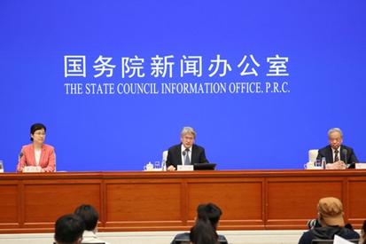 國新辦舉行一季度工業通信業發展情況新聞發布會