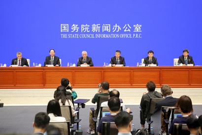 國新辦舉行加快建設創新型國家 支撐引領高質量發展發布會