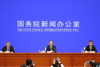國新辦舉行解讀《政府工作報告》有關情況吹風會