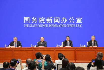 """扎實做好""""六穩""""""""六保""""工作 奮力完成全年經濟社會發展目標任務發布會"""