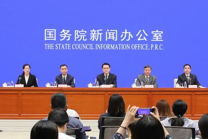 國新辦舉行《第二次全國污染源普查公報》發布會