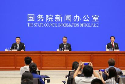 國新辦舉行香港特別行政區維護國家安全法新聞發布會