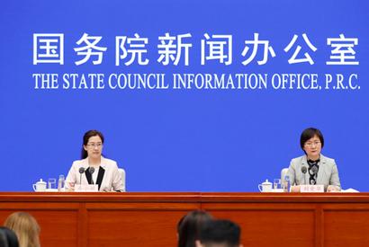 國新辦舉行上半年國民經濟運行情況新聞發布會