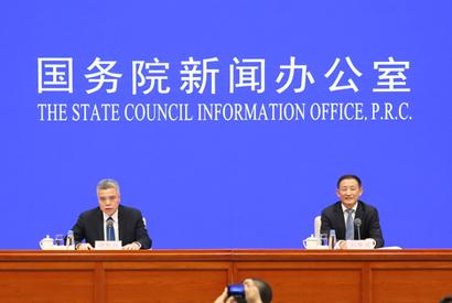 國新辦舉行上半年央企經濟運行情況新聞發布會