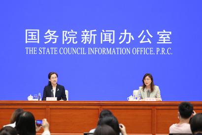 國新辦舉行上半年外匯收支數據新聞發布會