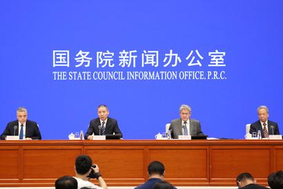 國新辦舉行上半年工業通信業發展情況新聞發布會