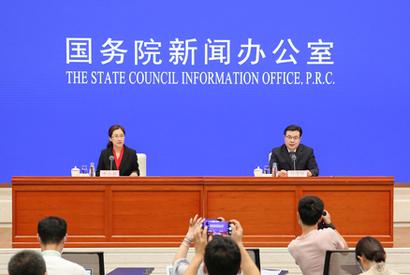 國新辦舉行7月份國民經濟運行情況發布會