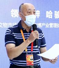 推動北京建設國際知名的中國文物藝術品交易中心
