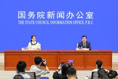 國新辦舉行8月份國民經濟運行情況新聞發布會