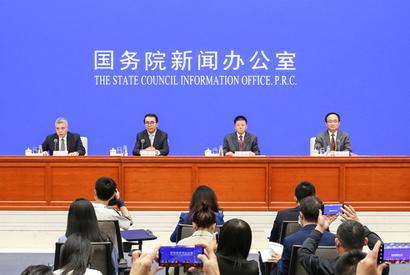 """中國科學院""""率先行動""""計劃第一階段實施進展情況發布會"""
