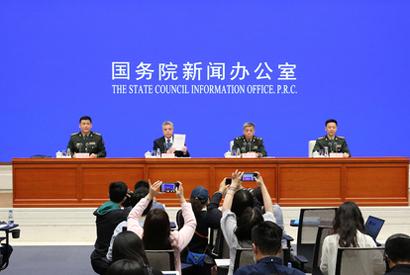 《中國軍隊參加聯合國維和行動30年》白皮書新聞發布會
