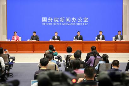 北京、湖南、安徽自貿區總體方案及浙江自貿區擴展區域
